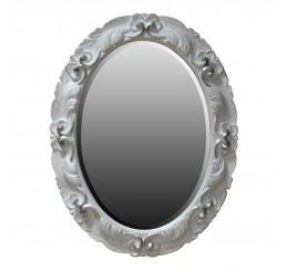 Зеркало M0206/AVB/356