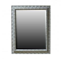Зеркало M3253/ARG/130
