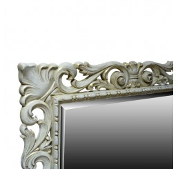 Зеркало M3269/AVO/130
