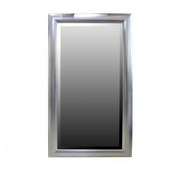 Зеркало M6710/ARG/146