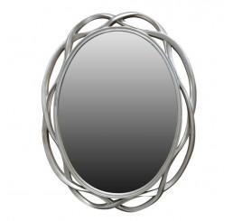 Зеркало M8050/ARF/1012