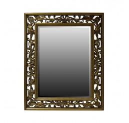 Зеркало M8104/BRF/1124
